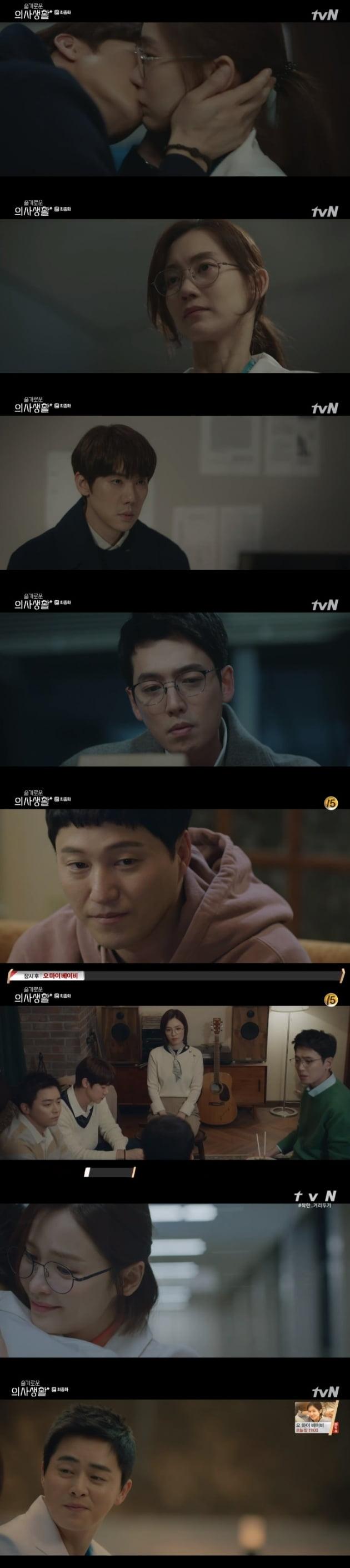 '슬기로운 의사생활' 12회 / 사진 = tvN 영상 캡처