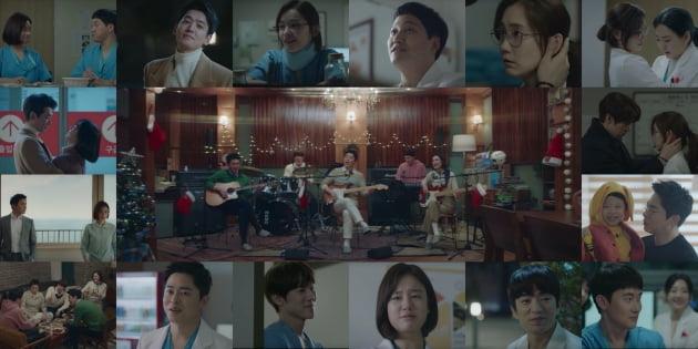 '슬기로운 의사생활' 마지막회/ 사진=tvN 제공