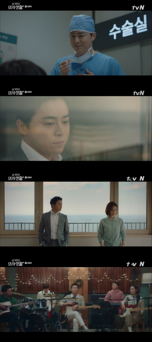 '슬기로운 의사생활' 12화/ 사진=tvN 방송화면 캡처