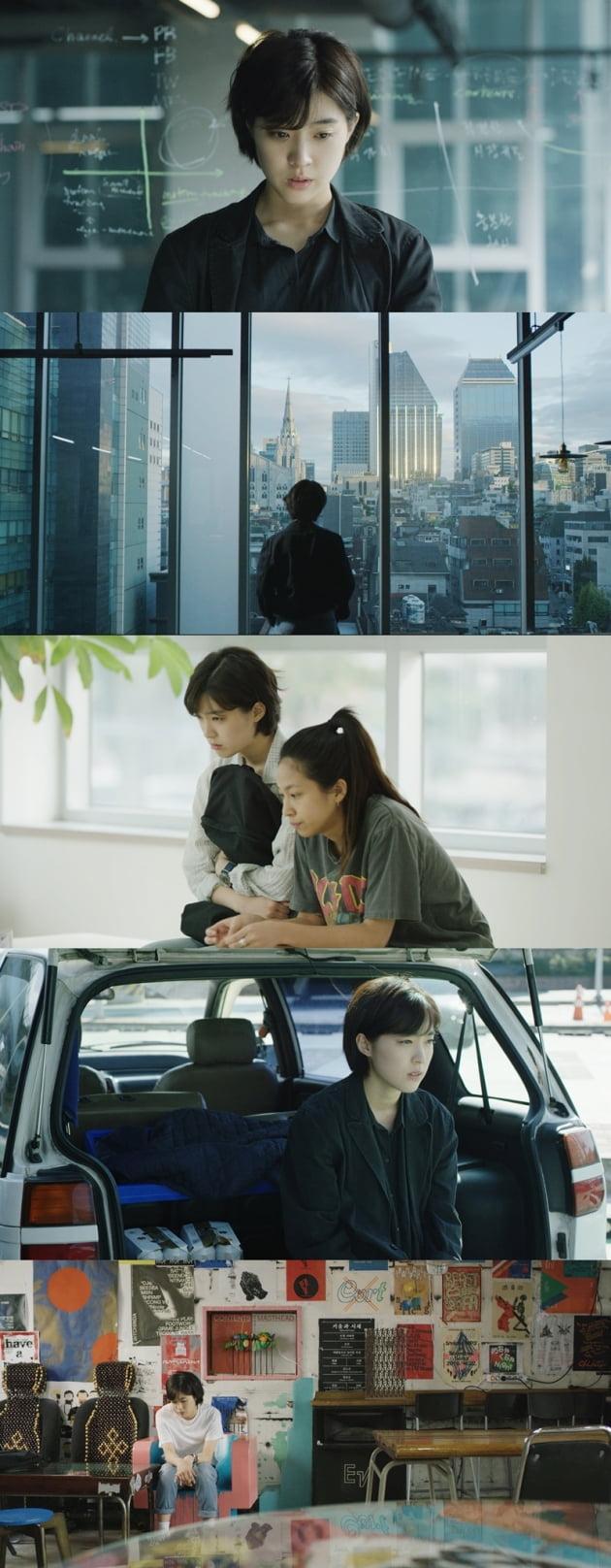 영화 '십개월' 최성은./ 사진제공=솔트엔터테인먼트