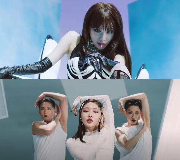 가수 청하의 '스테이 투나잇(Stay Tonight)' 뮤비. /사진=스톤뮤직엔터테인먼트 공식 유튜브 채널