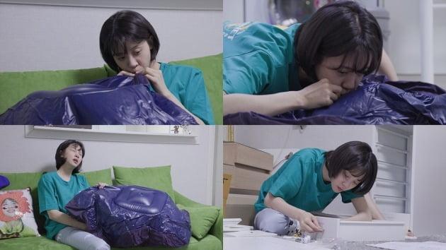 '온앤오프' 김민아 / 사진제공=tvN
