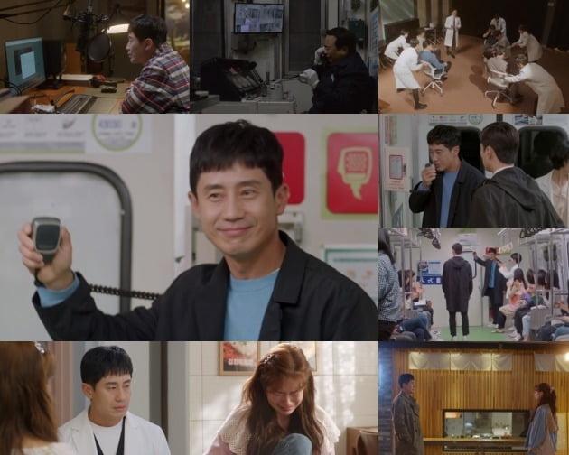사진 =KBS2 '영혼수선공' 방송 화면.