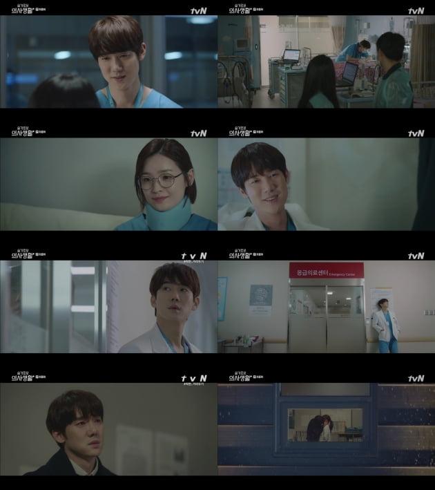 '슬기로운 의사생활' 속 유연석/ 사진=tvN 방송화면
