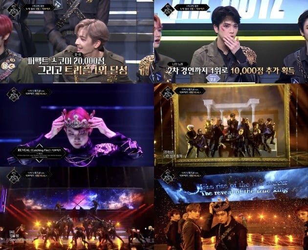 사진 = Mnet '로드 투 킹덤' 방송 화면.