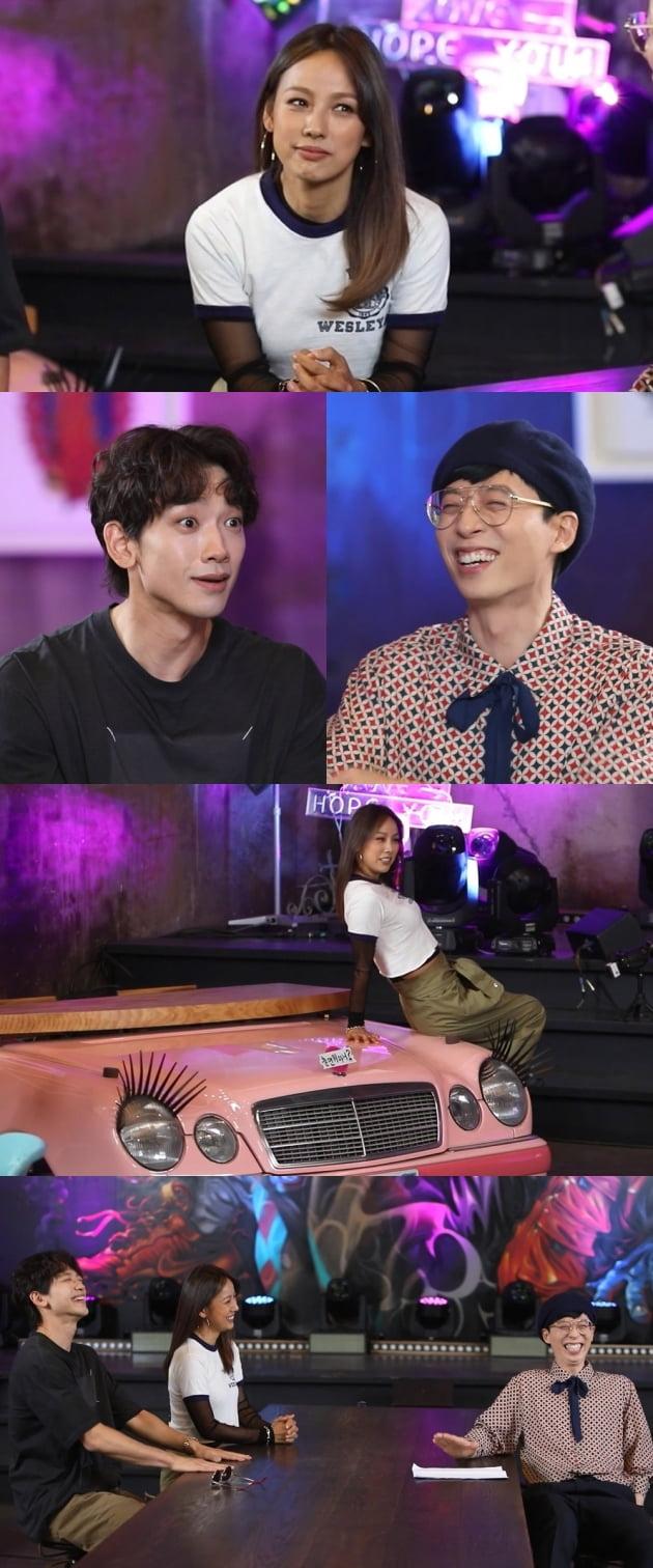 '놀면 뭐하니' 이효리-유재석-비가 혼성 그룹을 결성한다. / 사진제공=MBC