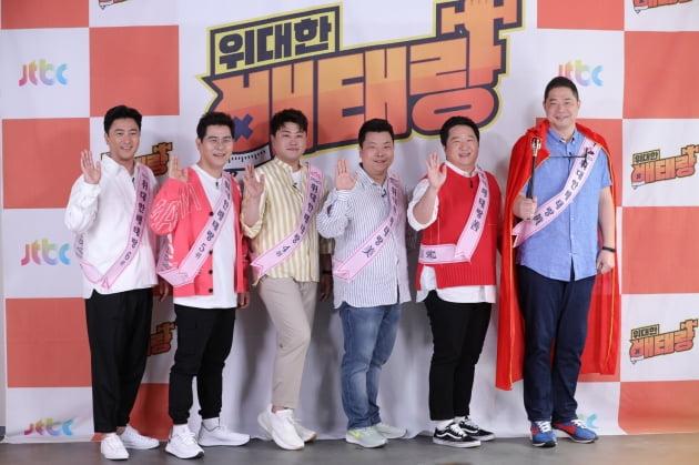 '위대한 배태랑' 6인의 출연진/ 사진=JTBC 제공