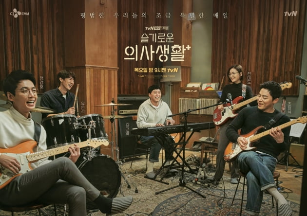 '슬기로운 의사생활' 속 '미도와 파라솔'/ 사진=tvN 제공