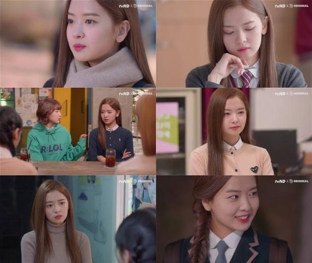 '소녀의 세계' 황보름별 / 사진=tvN D 방송 캡처