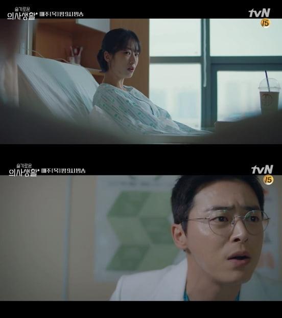 '슬기로운 의사생활' 예고편. /사진=tvN