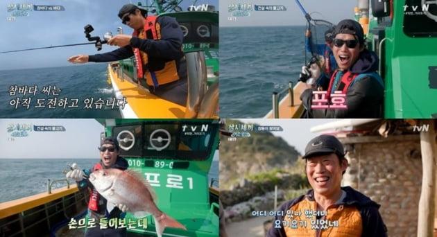 '삼시세끼 어촌편5' 방송화면. /사진=tvN