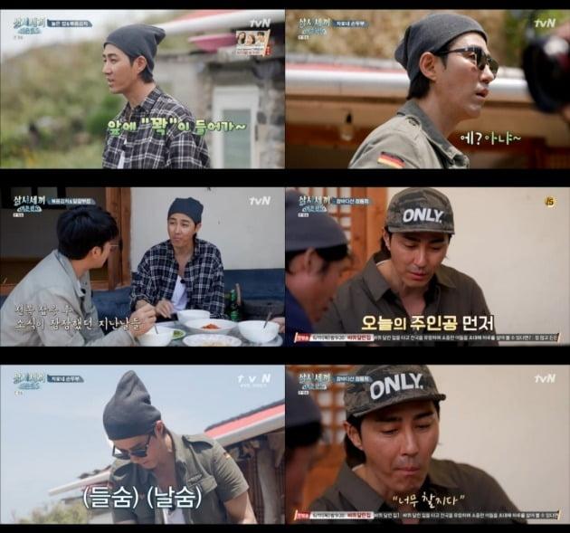 tvN 예능 '삼시세끼 어촌편5' 방송화면. /사진=tvN