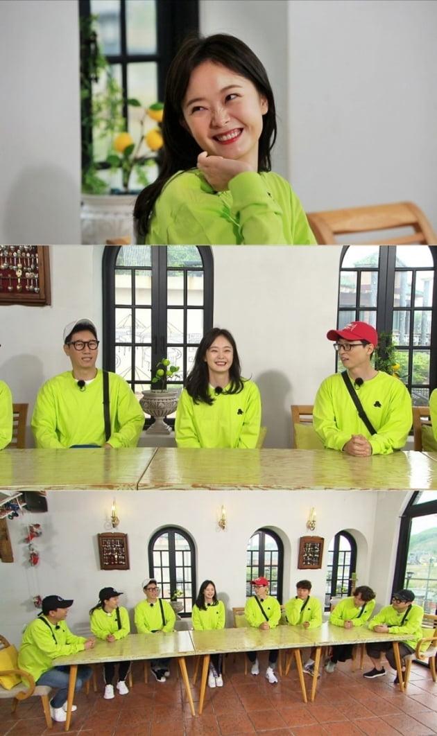 '런닝맨' 전소민 / 사진 = SBS 제공