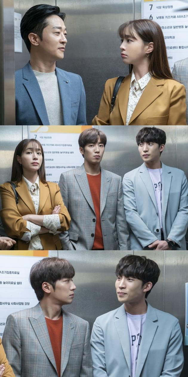 '한 번 다녀왔습니다' 스틸컷/ 사진=KBS2 제공