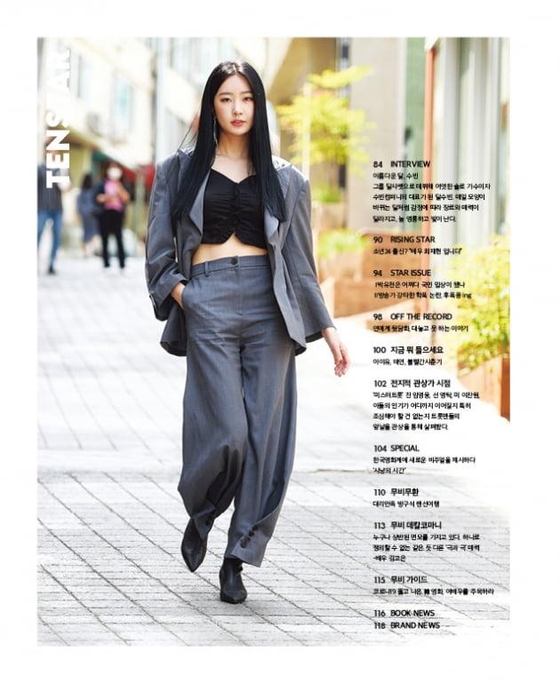 'TEN STAR 커버스토리' 골든차일드 장준X지범