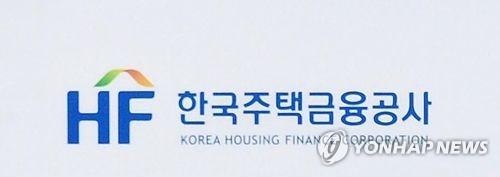 주택금융공사, 6월 보금자리론 금리 동결…최저 연 2.2%