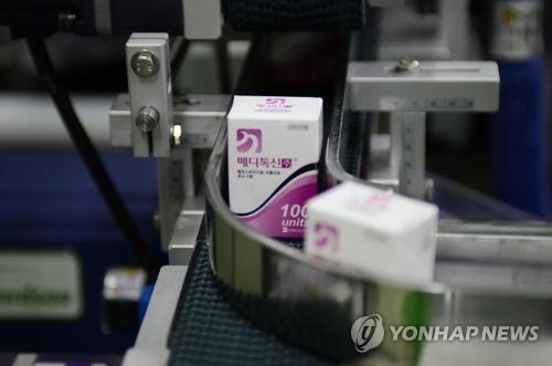 메디톡신 허가취소청문에 ITC 판정까지…메디톡스 '살얼음판'