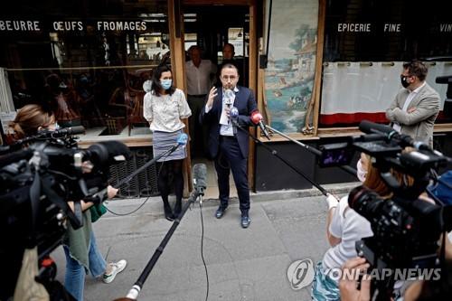 프랑스법원, 코로나19 영업중단 음식점주에 보험금 지급 판결