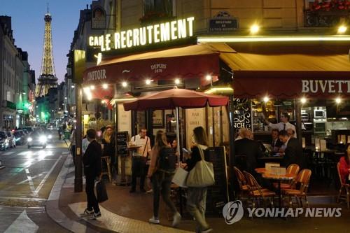 프랑스, 석달만에 식당·카페 영업허용…코로나19 봉쇄 대폭완화