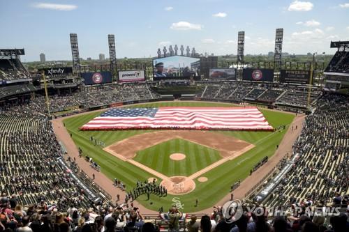 MLB 구단주, 7월 개막안 승인…PS 14팀 참가·시즌 82경기