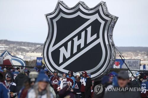 NHL 선수노조, 24팀 포스트시즌으로 리그 재개 찬성