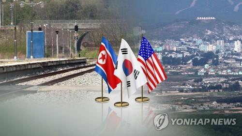 """미 국무부, '5·24조치 실효상실' 입장에 """"남북협력 지지"""""""