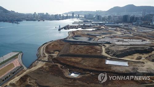 부산 '북항 막개발 반대 시민모임' 출범…국민청원도 추진