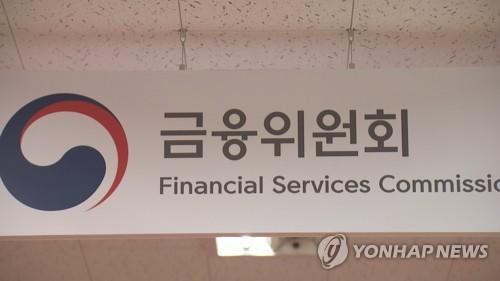 """40조 기간산업안정기금 가동…""""적시 지원·고용안정""""(종합)"""
