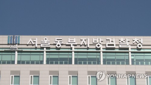 검찰, '업무방해 혐의' 서울농수산식품공사 사장 불기소