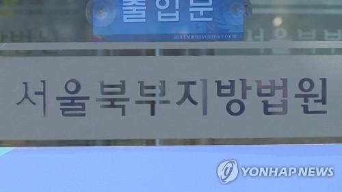 '내 전처와 무슨 사이냐'…손도끼로 행인 폭행 60대 징역 8개월
