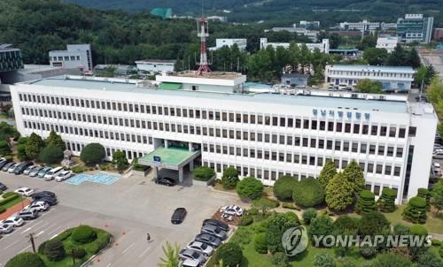 경남경찰, 코로나19 자가격리 위반자 8명 검찰 송치