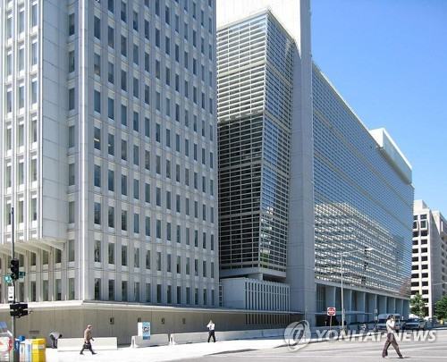 세계은행 근무희망 청년 대상 화상설명회 26일 열려