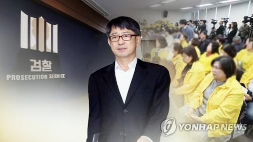 '세월호 특조위 방해' 이병기 등 9명 기소…박근혜 제외(종합)
