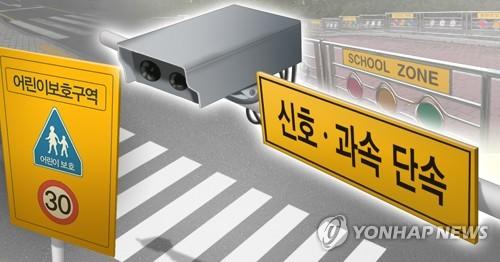 인천서 스쿨존 어린이 보호 의무 '민식이법' 위반 사고 잇따라