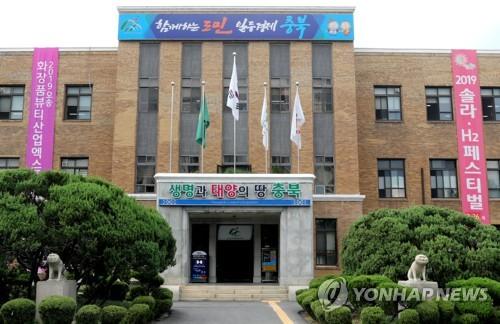 충북도, 스타 기업 16곳 선정…최대 7천만원씩 지원