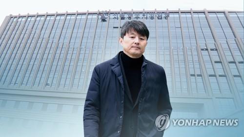 '뇌물수수' 유재수 전 부시장 1심 유죄…집행유예 선고
