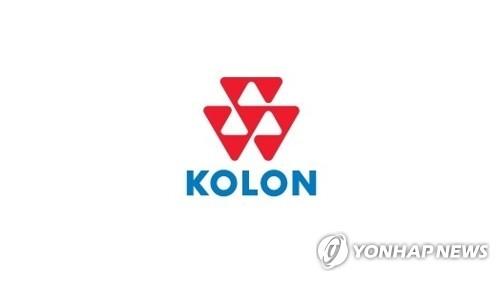 코오롱, 1분기 영업이익 200% 늘어…민간주택·지분매각 효과