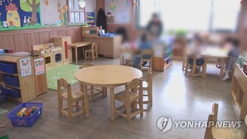 인천 모든 사립유치원, 3∼4월 원비 전액 환불키로