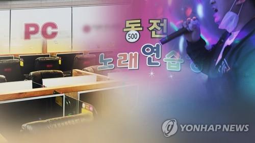 광주시 공무원 골프·술자리·노래방 '자제령'(종합)