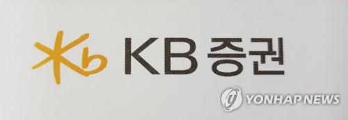KB증권, 미국 주식 시간외거래 서비스 개시