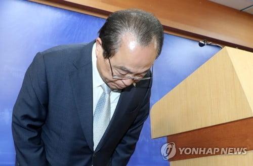 [3보] 오거돈 사퇴 29일 만에 경찰 비공개 출석…피의자 신분