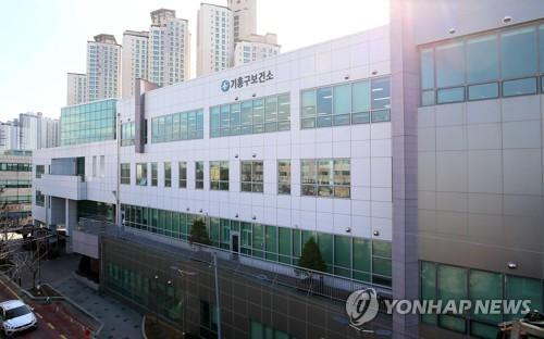 서울 강남 회사 확진 동료와 접촉한 용인 40세 남성 확진