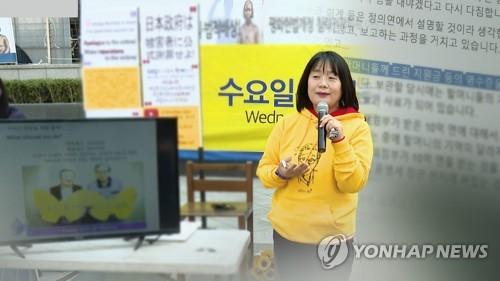 """""""이용수 할머니, 윤미향 무릎사과에 '불쌍하다' 눈물"""""""