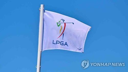 10월 LPGA 투어 마이어 클래식, 코로나19 영향으로 취소