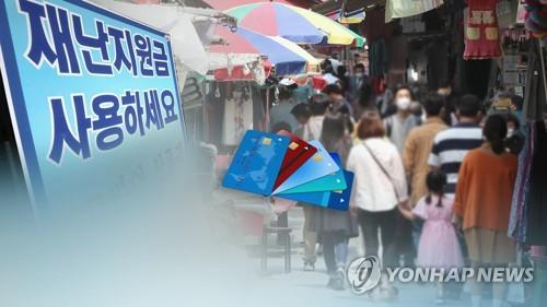 """""""식사손님이 고기주문도""""…재난지원금 소비에 소상공인들 '훈풍'"""