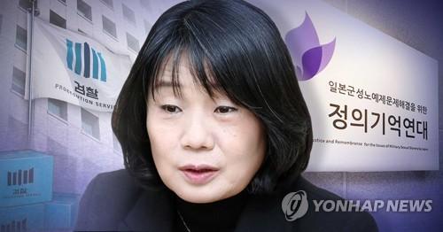 윤미향 20분간 입장 발표…잠행하며 자료준비 몰두