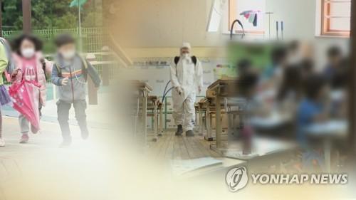 인천 서구 백석초 교사 코로나19 확진…등교 중지