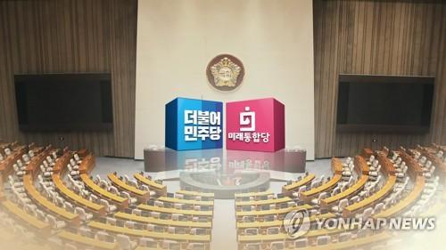 21대 국회 출범 코앞…경남 여야 도당위원장 누가될까