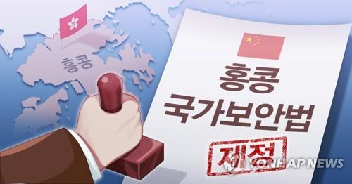 중국, 미국 반대에도 홍콩보안법 강행…반대는 단 1표(종합2보)