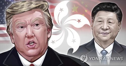 """트럼프, 보안법 강행 중국 보복…""""홍콩 특별지위 박탈절차 시작""""(종합2보)"""